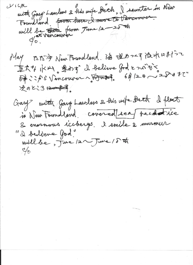 Letter from Nanao