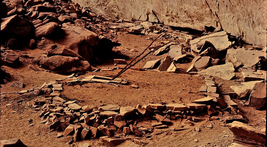 The Unknown Kiva under overhang, Bears Ears National Monument